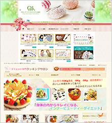 グラフィック&webデザイン/ホームページ制作