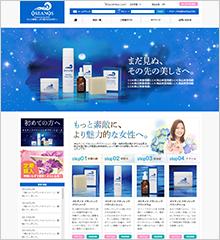 通販サイト/オンラインショップWEBデザイン