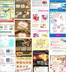 通販サイトオンラインショップ用商品画像作成/グラフィック制作