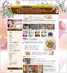 ランディングページ/グラフィック/WEBデザイン