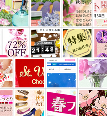 WEBデザイン/バナー制作