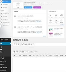 グラフィック作成/WEBデザイン/更新作業代行